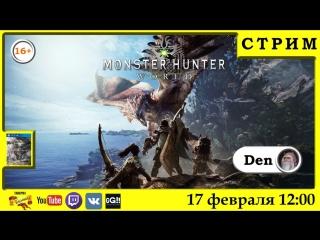 [PS4/Monster Hunter: World/EP02] - Охота на крупную дичь