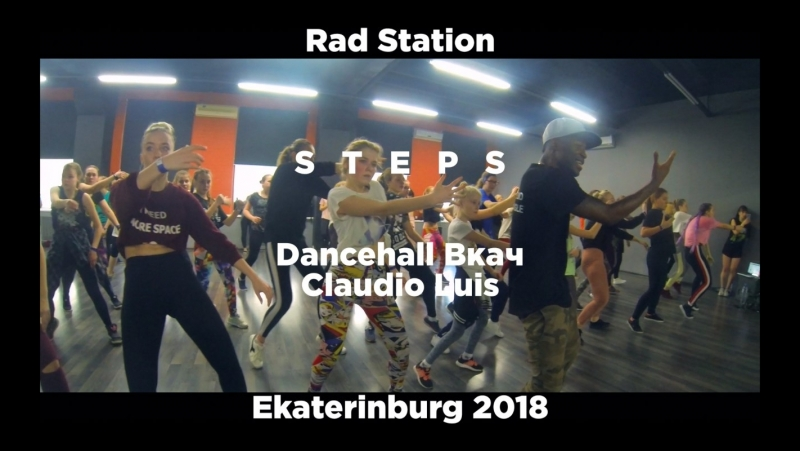 Dancehall class by Claudio Black Egle New school Steps Dancehall vkach 2