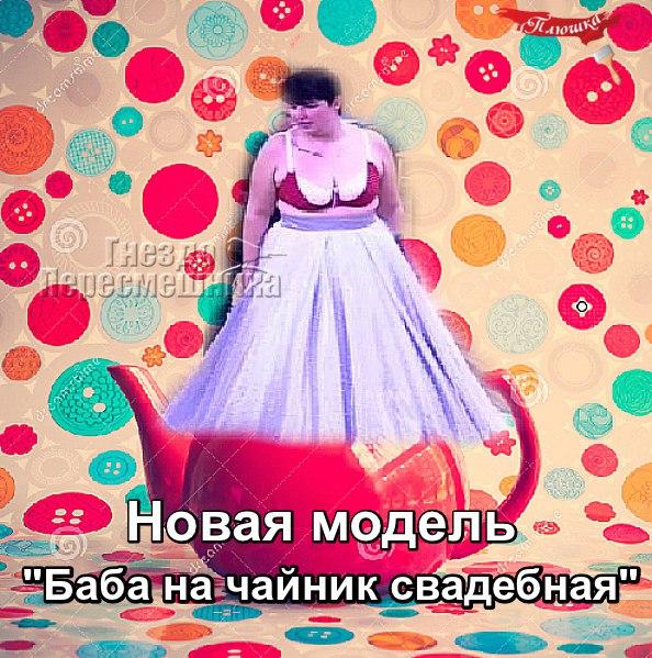 https://pp.userapi.com/c841129/v841129811/376c8/Dh_SbWwctOE.jpg