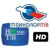 Триколор ТВ,  НТВ ПЛЮС,  DVB-T2.