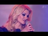 Ирина Круг - Шанель (Музыкальное шоу «Он и она», Первый Канал, 17.12.2017)