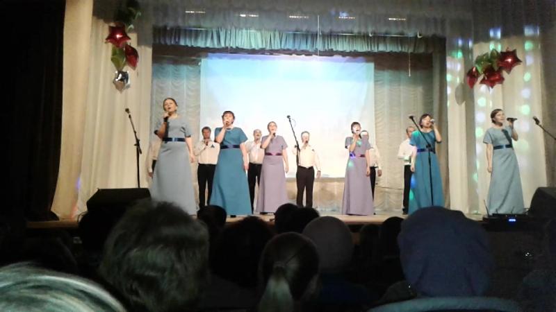 Битва хоров 2017 школа, 2я песня