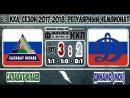 HC Dynamo M 2 Salavat Yulaev 3 OT, 4 December 2017