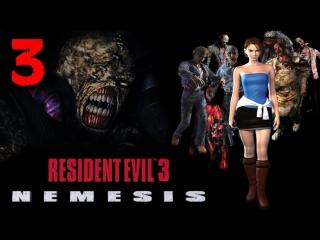 Resident Evil 3: Nemesis Прохождение НА ХАРДКОРЕ (PC) RUS - 1080p  Часть 3: Часовня