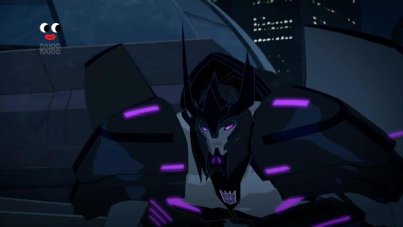 «Трансформери: Роботи під прикриттям Сила об'єднання» 3 сезон 9 серія.