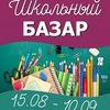 """МФК """"Северное Нагорное"""" ✔ Официальная группа"""
