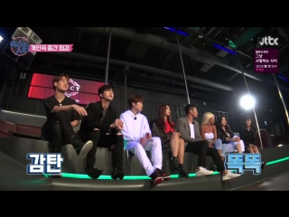 Mix and the City 171207 Episode 4