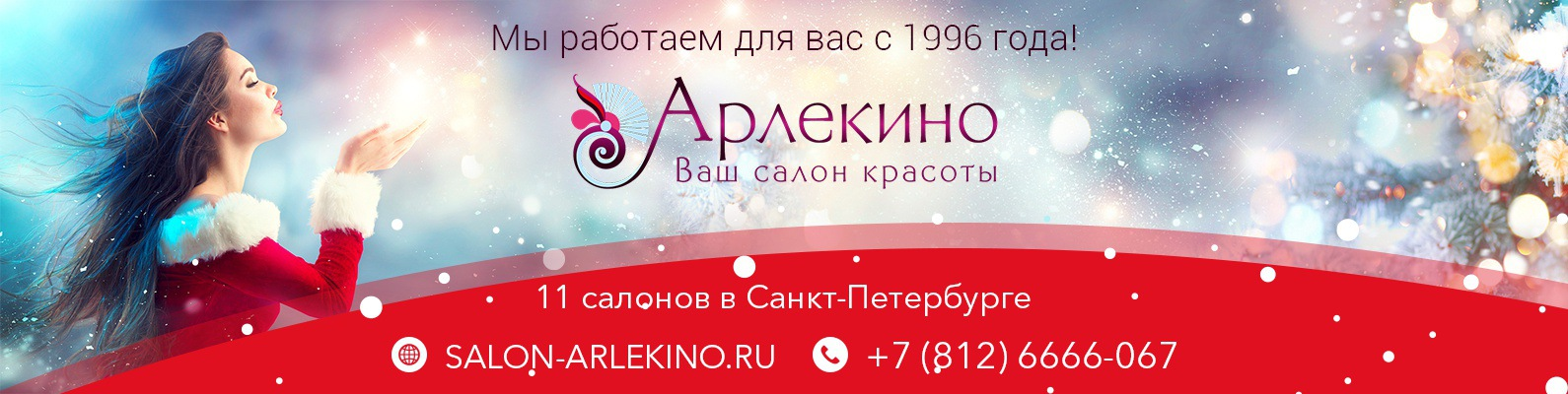 Девушки по вызову Авиакострукторов проспект проститутки Чернышевского проспект