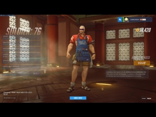 Grillmaster 76 alters a voice line in the year of the dog update