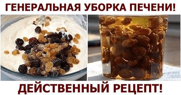 Чистим печень, худеем, обновляем
