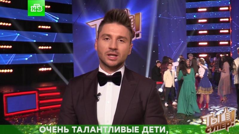 Backstage ТыСупер: Сергей Лазарев о детях, проекте и первых впечатлениях (Член жюри второго сезона шоу ТыСупер)