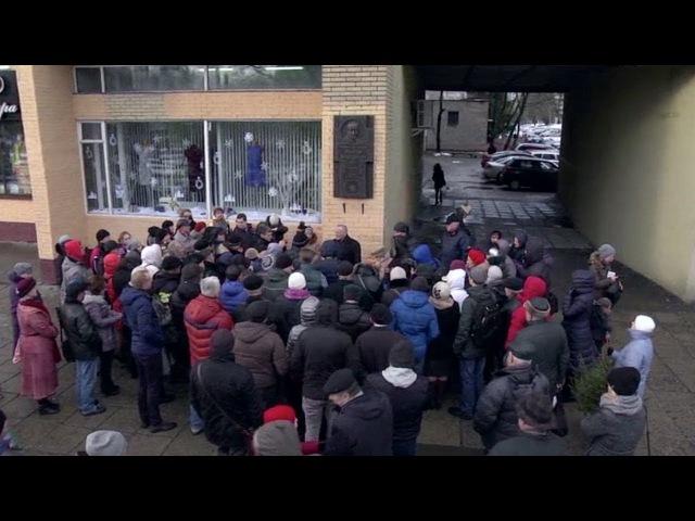Народ змагаецца за памяць пра Рыгора Барадуліна Белсат