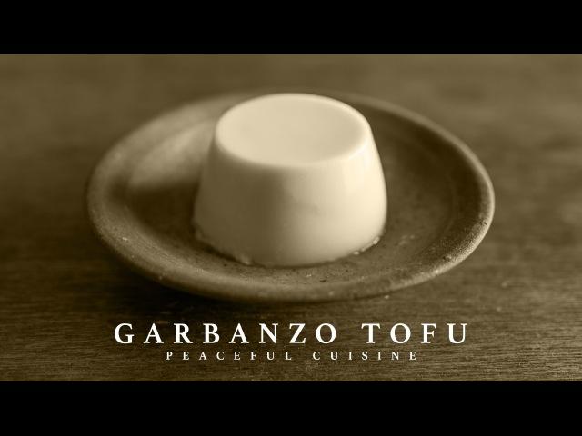 [No Music] How to make Garbanzo Tofu