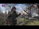 Военная обстановка в Коминтерново