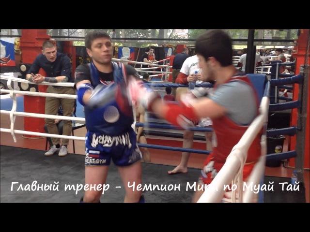 Muay Thai Кубок БУЛАТ РОССИЯ №13 Мусаелян Владимир Бирюков Дмитрий