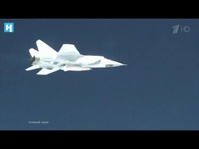 Путин показал новейшее ядерное вооружение России