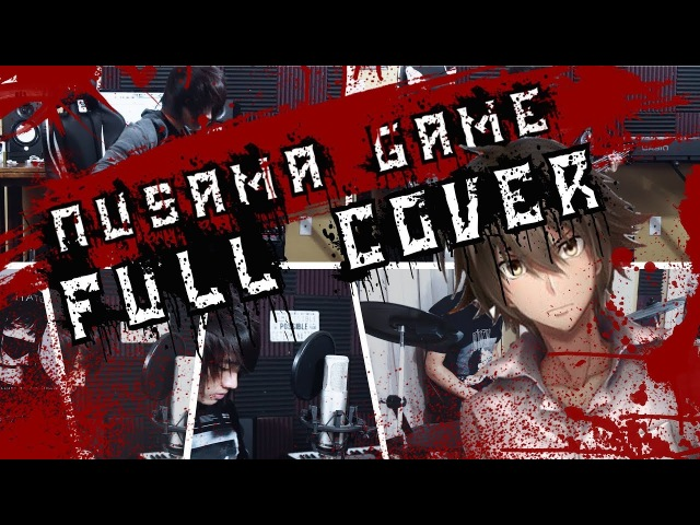Ousama Game OP |「王様ゲーム The Animation」 | coldrain - FEED THE FIRE - Full Cover ft. Aly