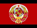 Обязан ли гражданин СССР возвращать кредит в РФ