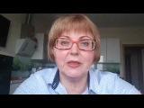 Видео-отзыв от Людмилы Комаровой