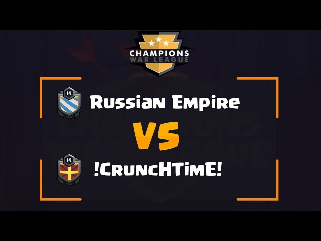 CWL APEX RUSSIAN EMPIRE АТАКИ НА ТХ9 ТХ10 И ТХ11 В CLASH OF CLANS