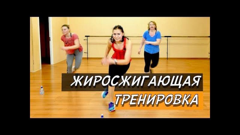 Тренировка Ягодиц Кардио Дома   Топим Жир 20 мин