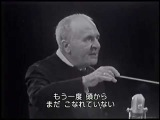 Brahms Symphony No.2 Rehearsal &amp Interview  Walter Vancouver Festival Orchestra (1958 Movie)