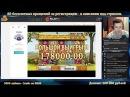 Отличный занос super big win лудожопа в BIG BAD WOLF в казино SLOT V с выводом денег. Не ВУЛКАН