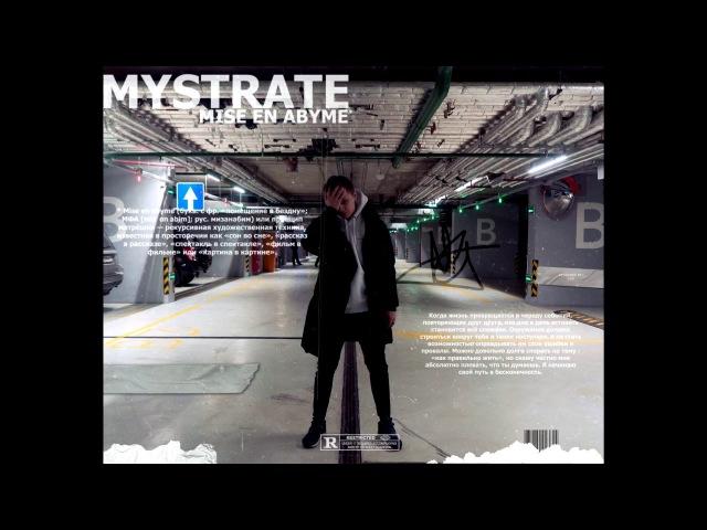 MYSTRATE Mise en abyme