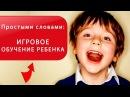 Что такое Школакола Игровое обучение для детей в игре Minecraft на русском языке