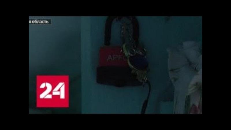 Домовой едва не убил полицейских - Россия 24