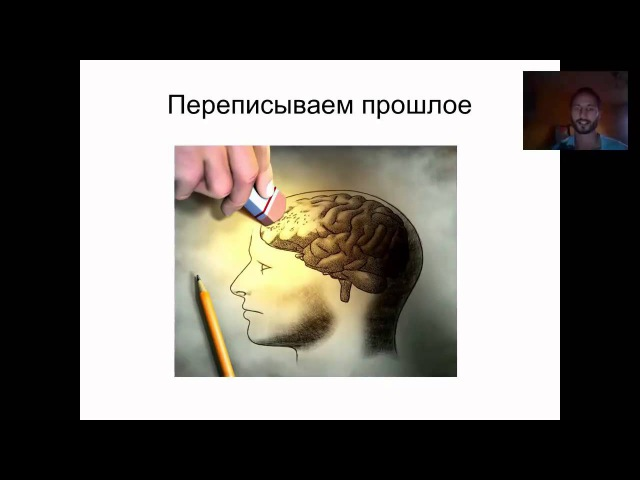 Сергей Финько в Life-клубе с темой: «Настоящая любовь и прочные отношения»