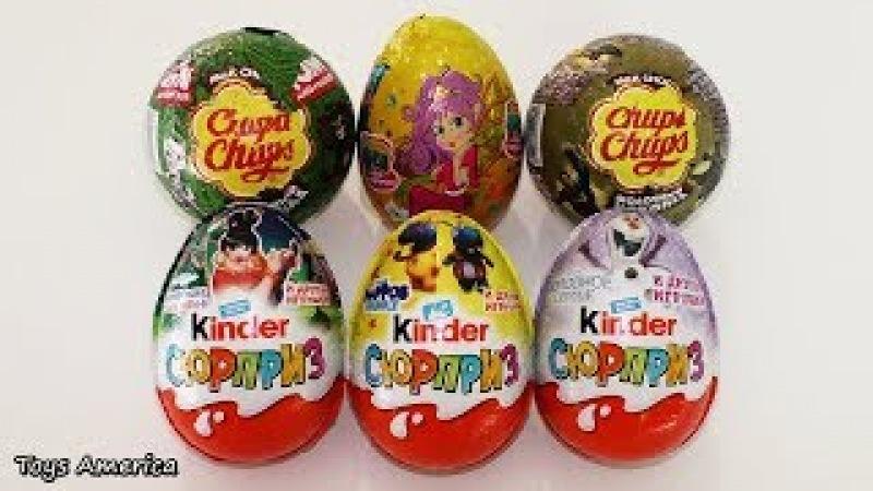 6 Surprise Eggs, Kinder Surprise, Youmitik, The Happos Family, Bremen town musicians, Tom.