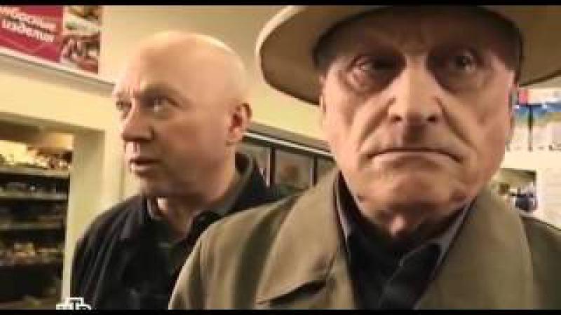 Агент особого назначения 1 сезон 11 серия Русский боевик детектив криминал фильм ...