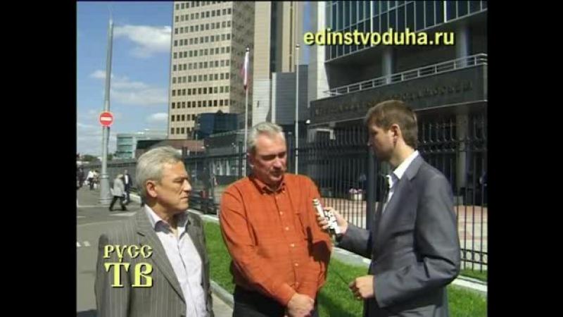 Шереметьево-Карго. Суд 9 августа 2009 г.
