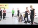 №233 742 Soutenu en tournant Дарья Соснина Пермь