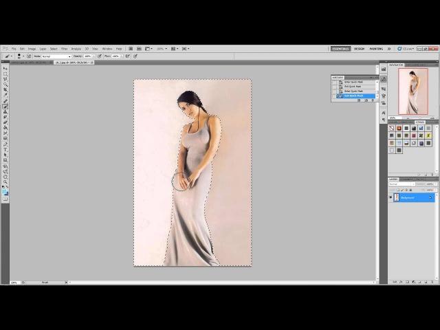 8 урок - Изучаем Photoshop за 7 дней
