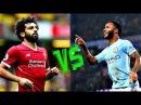 MOHAMED SALAH VS RAHEEM STERLING 2018●Crazy Skills Speed Dribbling Goals