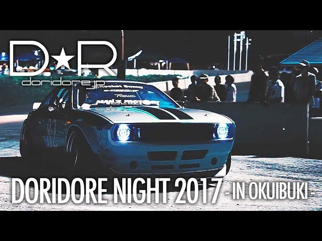 All night drift event | ドリドレナイト | Stance | JDM | USDM