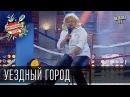 Бойцовский клуб 6 сезон выпуск 5й от 26-го января 2013г - Уездный Город