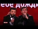 Камеди Клаб, 13 сезон, 48 выпуск. Karaoke Star (31.12.2017) Часть 2