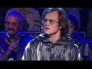 Своя игра. Коробейников - Вассерман - Жданович 08.03.2008
