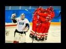 Иностранцы о разгромной хоккейной победе России над США битва Сверхдержав, и неудержимы