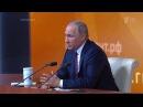 Владимир Путин одопинговом скандале вроссийском спорте Мысами вэтом виноваты мыдали повод для этого Фрагмент Большой пресс конф 6
