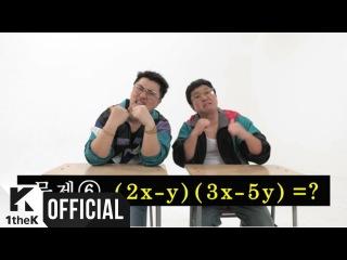 [MV] Hyungdon & Daejune - The King of Math