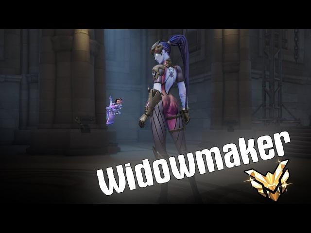 Widowmaker mainer problems