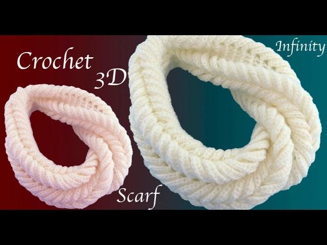 Bufanda a crochet punto espigas de trigo trenzadas en 3D Tejido tallermanualperu
