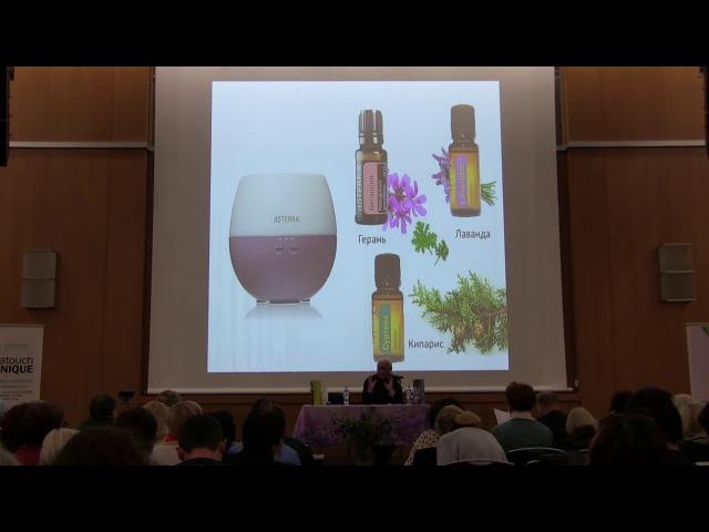 Доктор из Израиля Борис Персиц Продукция doTERRA для мужского и женского здоровья