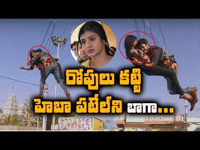 Hebah Patel hot scenes making with ropes || Angel Movie Making || Naga Anvesh || Suman || Saptagiri