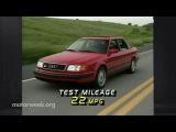 Новая  Audi S4 1992