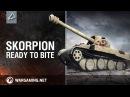 Scorpion G Быстрая доставка орудия Скорпион